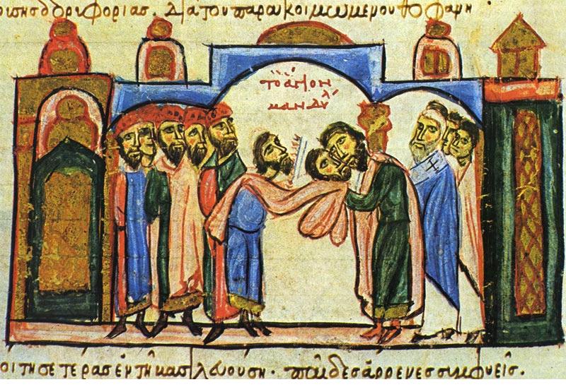 Перенесення Нерукотворного образу в Константинополь в 944 році, мадридський рукопис, XII-XIII століття