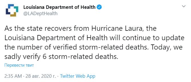 В Луизиане погибли шесть человек