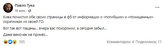 Автобус с людьми Кивы расстреляли под Харьковом, есть раненые. Фото и видео 21+