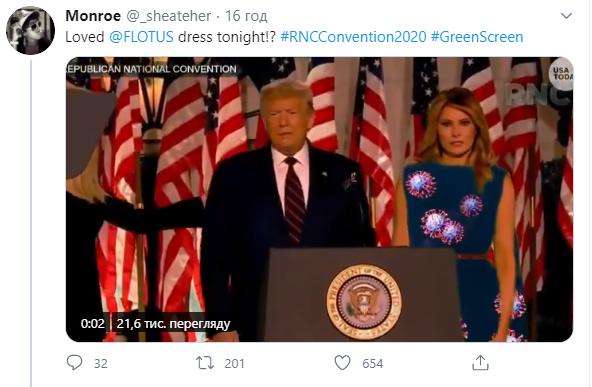 В сети высмеяли зеленое платье Мелании Трамп