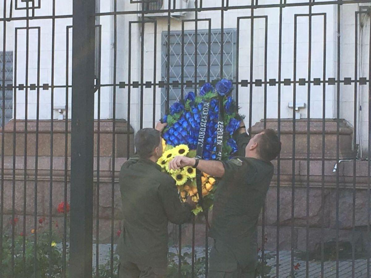 Учасники акції принесли під посольство країни-агресора поховальний вінок.