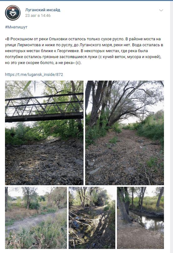 Донбасская пустошь