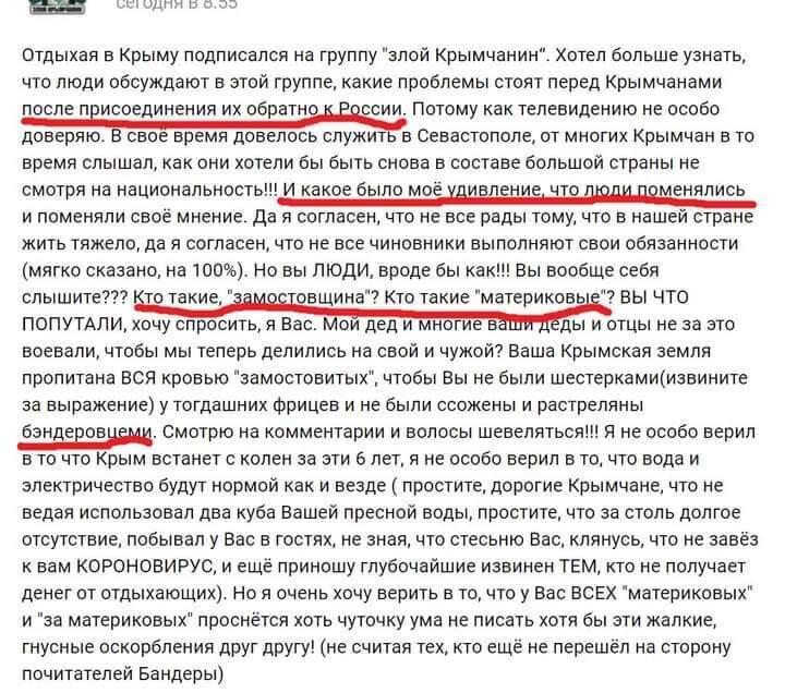 Новости Крымнаша. Людоедская позиция российских оккупантов держит крымчан в заложниках