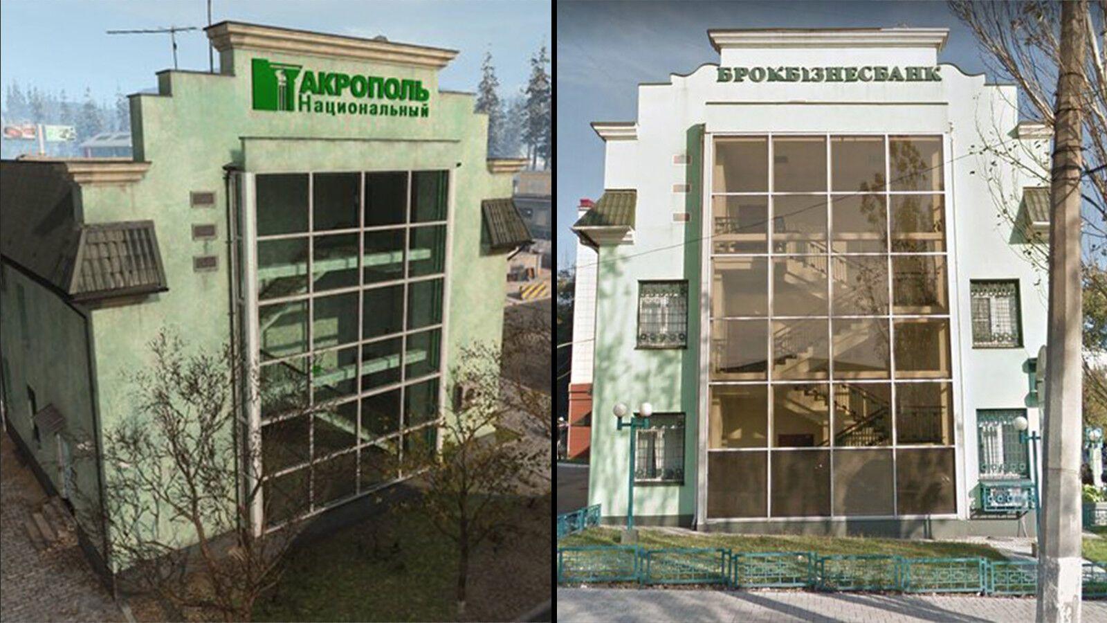 "Банк Верданська - ""Брокбізнесбанк"" в Донецьку"