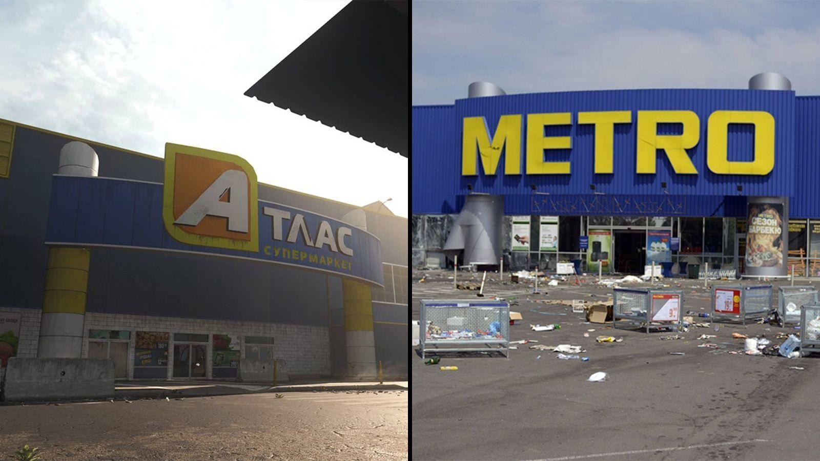 "Супермаркет Верданська ""Атлас"" - METRO"