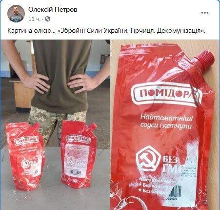 Facebook Алексея Петрова