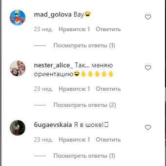 Юзеры признаются в любви Марии Зобенко