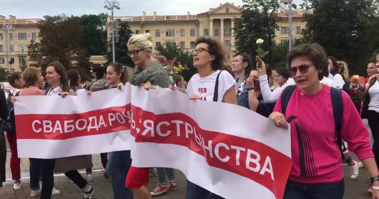 Женщины в Минске вышли на протест
