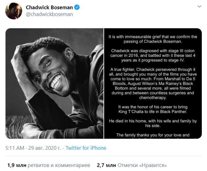 Чедвік Боузман помер від раку