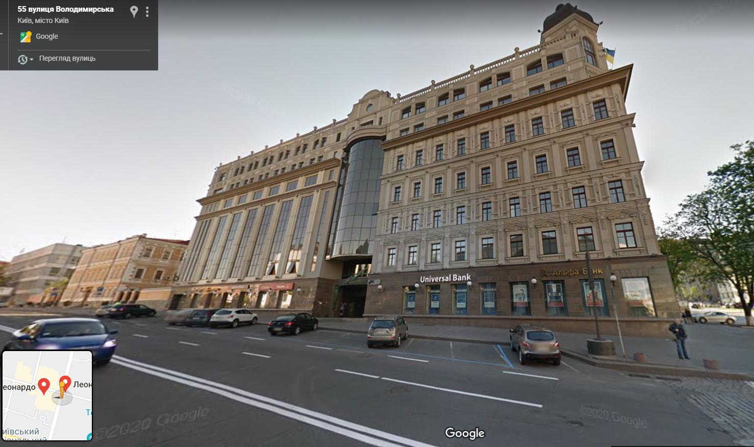 """Бізнес-центр """"Леонардо"""" в Києві, який захопив терорист"""