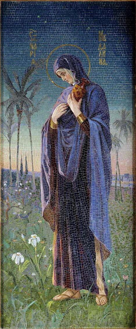 Марія Магдалина. Мозаїка Миколи Бодаревського