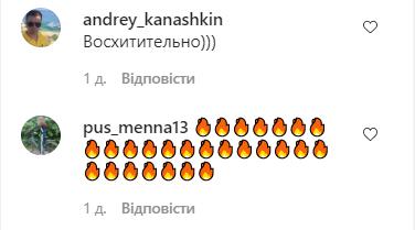 """Звезда """"Папиных дочек"""" показала фото с отдыха в Крыму"""
