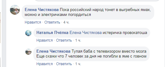 Новости Крымнаша.Тонут в выгребных ямах и гордятся Крымнашем