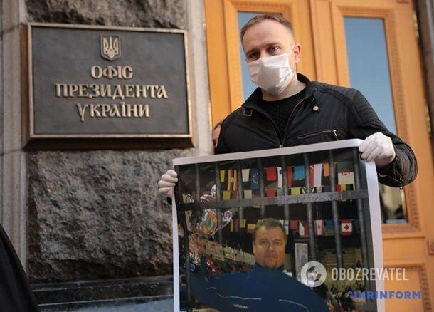 Активисты провели акцию под ОП