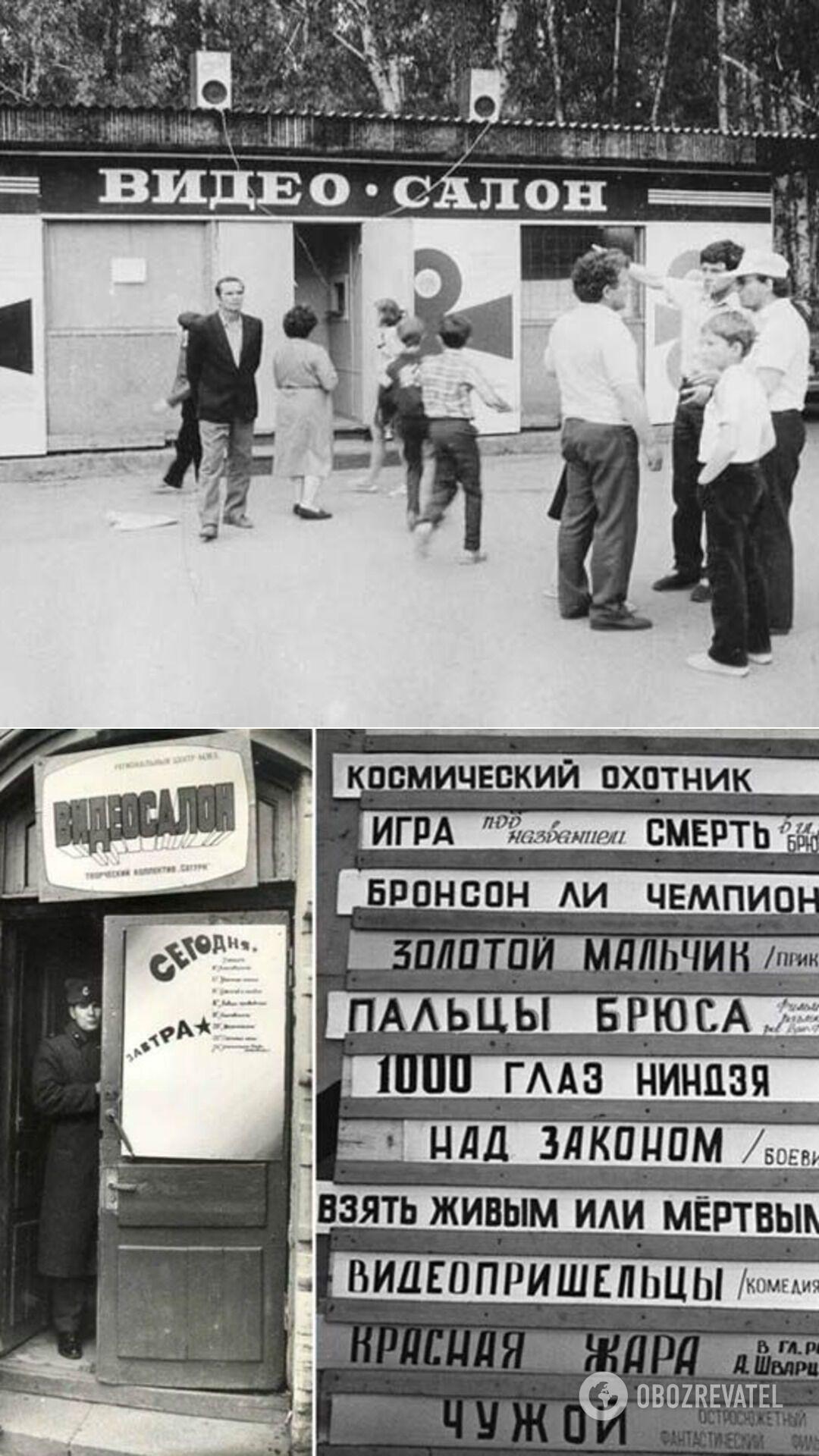 Во времена перестройки в СССР появились первые частные видеосалоны