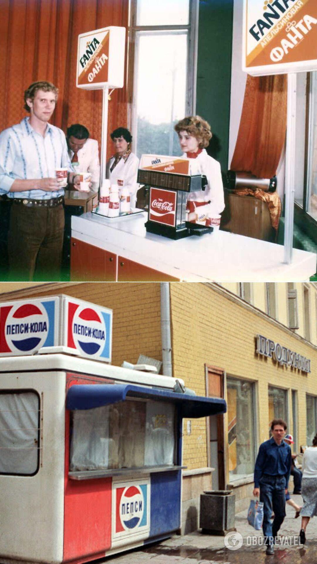 Именитую газировку многие привозили в СССР нелегально