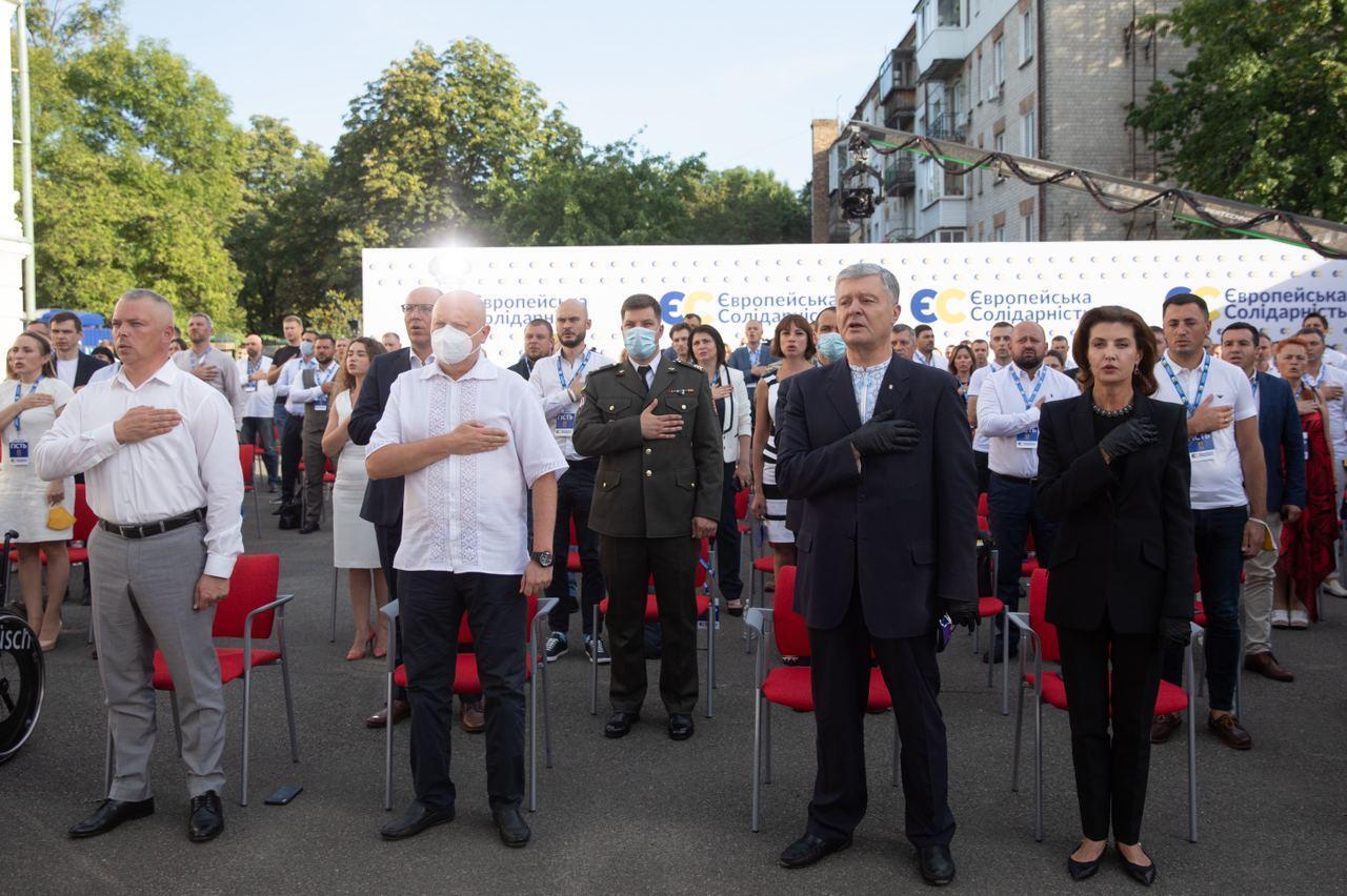 "В съезде приняла участие супруга лидера ""ЕС"" Марина Порошенко."