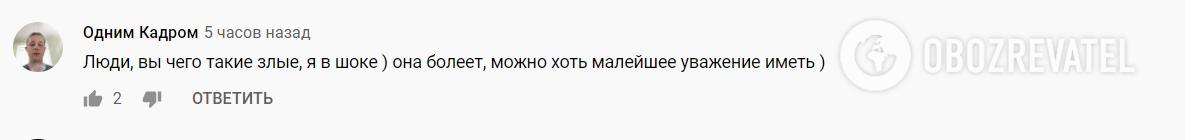 """Больная коронавирусом Фреймут выступила на """"Танцях з зірками"""" и вызвала споры в сети"""