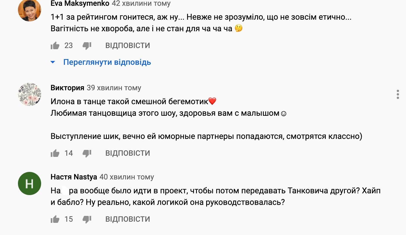 Мнения пользователей сети разделились