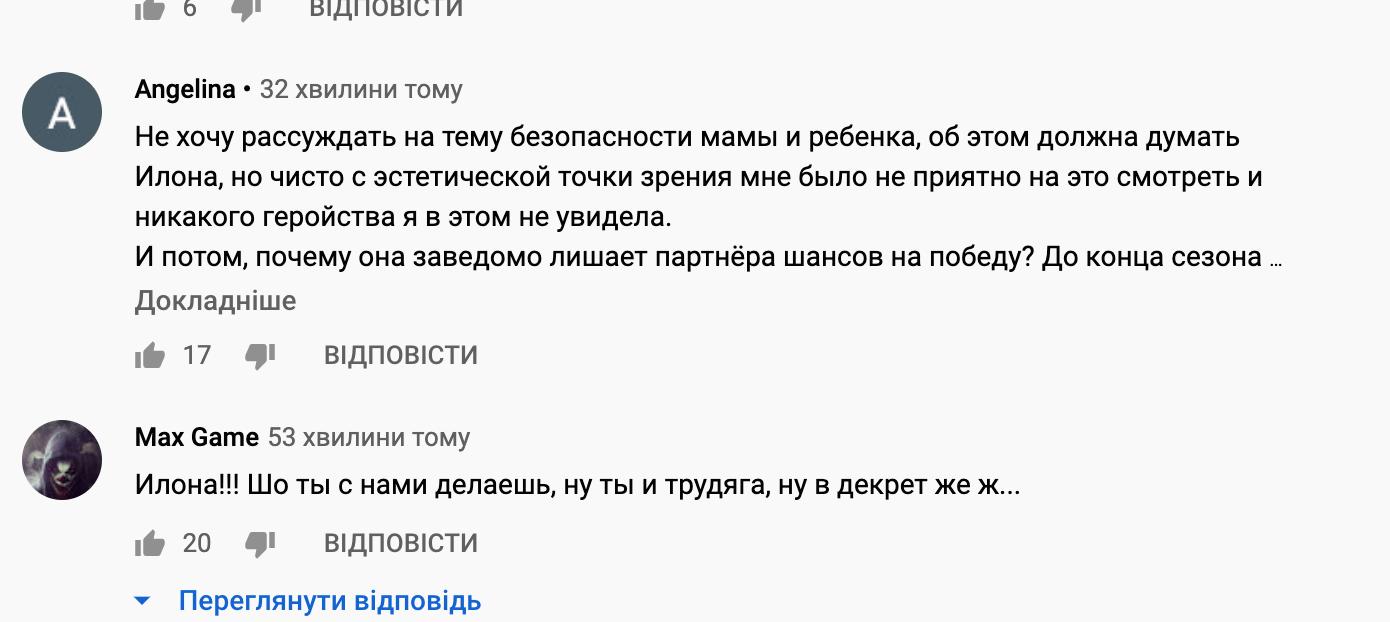 Илону Гвоздеву раскритиковали за танцы на восьмом месяце беременности