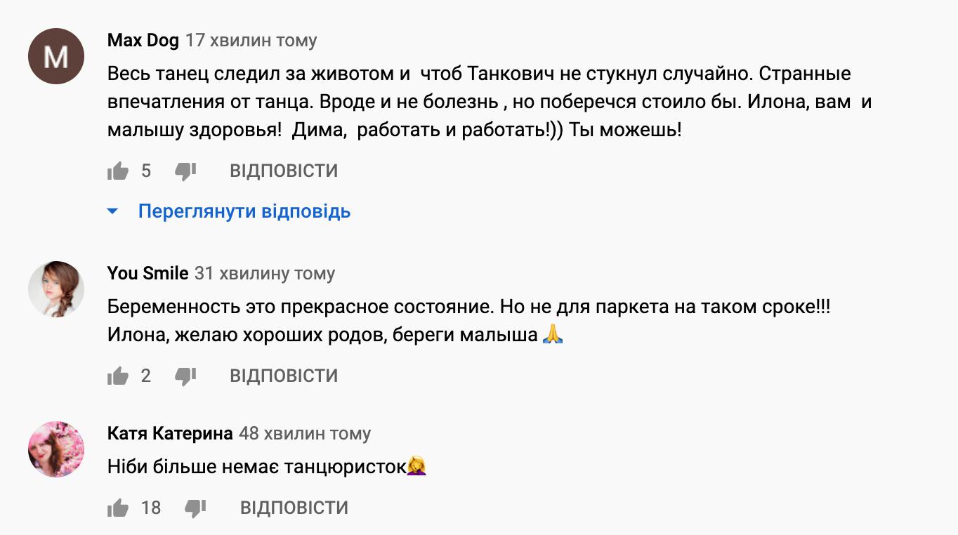 Реакция сети на выступление Гвоздевой и Танковича