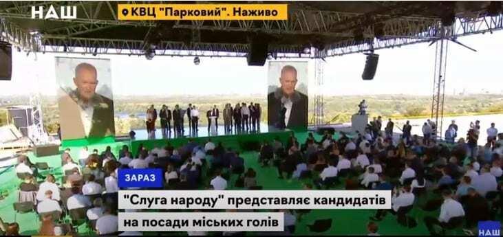"""Рыженко призвал сделать """"лицо власти более человечным"""""""