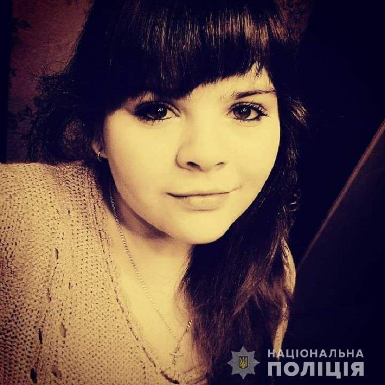 У Києві оголосили в розшук 16-річну дівчинку