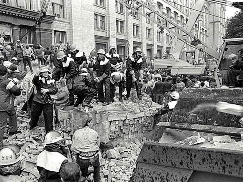 Трагические события произошли на Майдане Незалежности