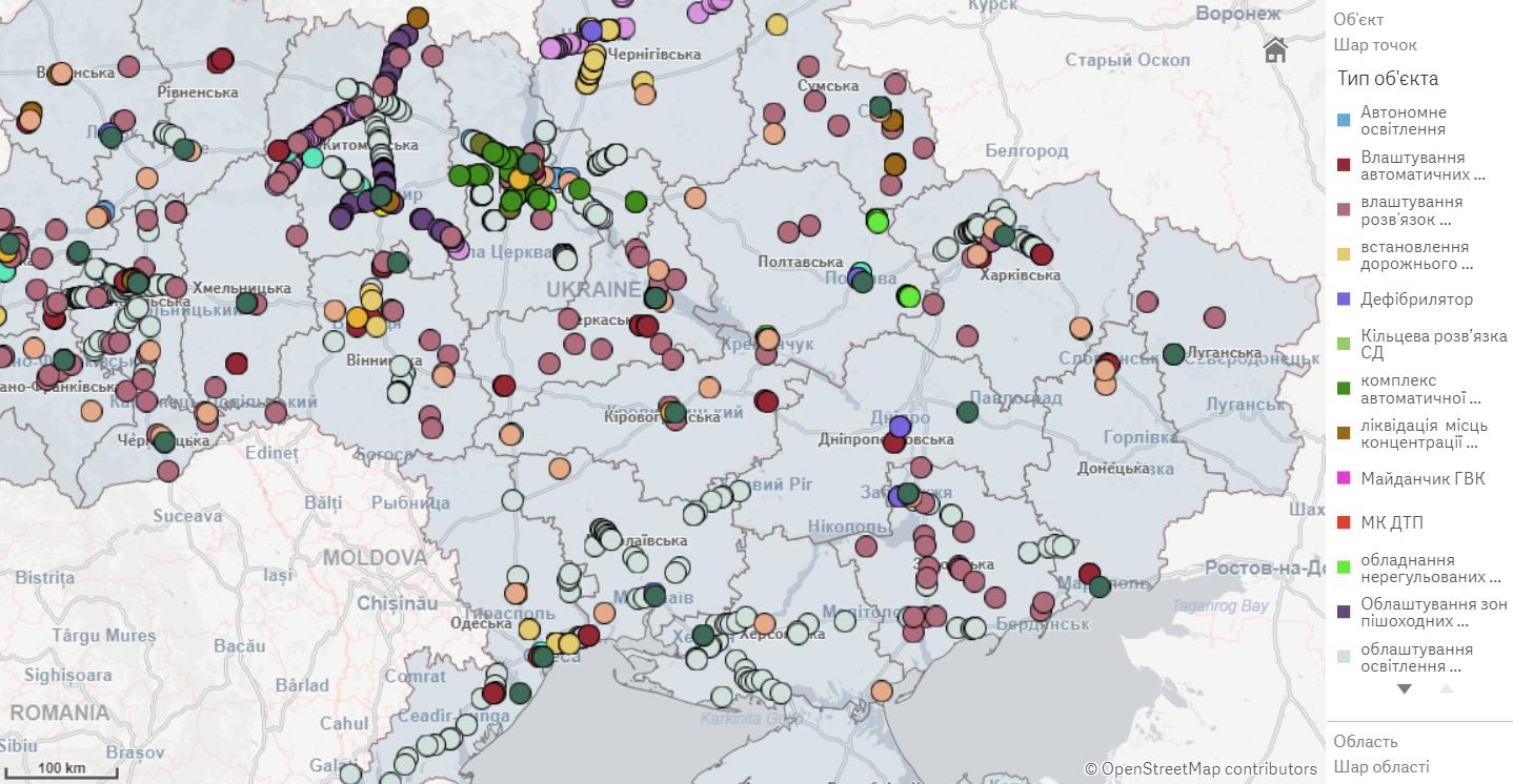 Безопасность на дорогах Украины можно отслеживать онлайн.