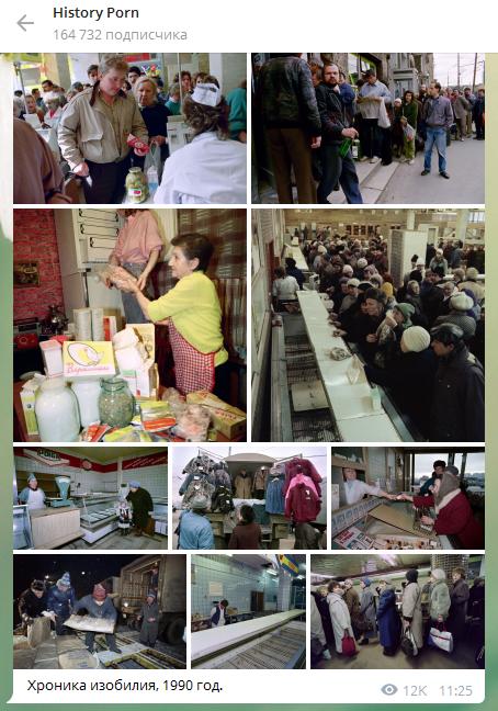 У мережі поділилися історичними знімками дефіциту в СРСР