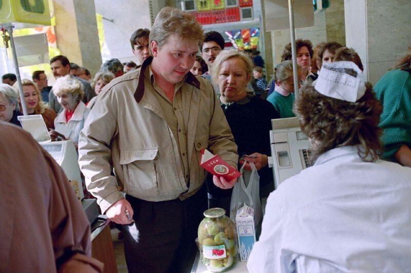 Дефіцит в СРСР
