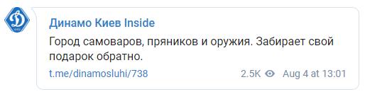 """Кадири вернется в аренду в тульский """"Арсенал"""""""