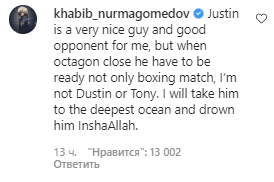 Хабиб прокомментировал тренировку Гэтжи