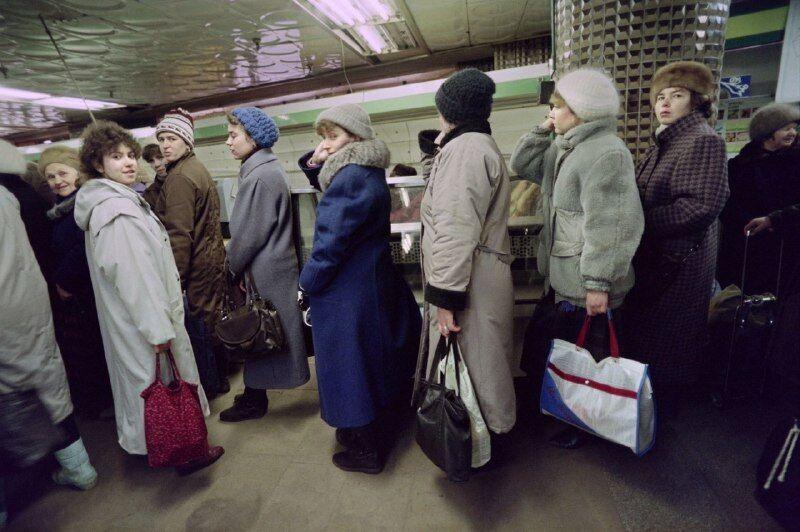 Черга в магазини в СРСР