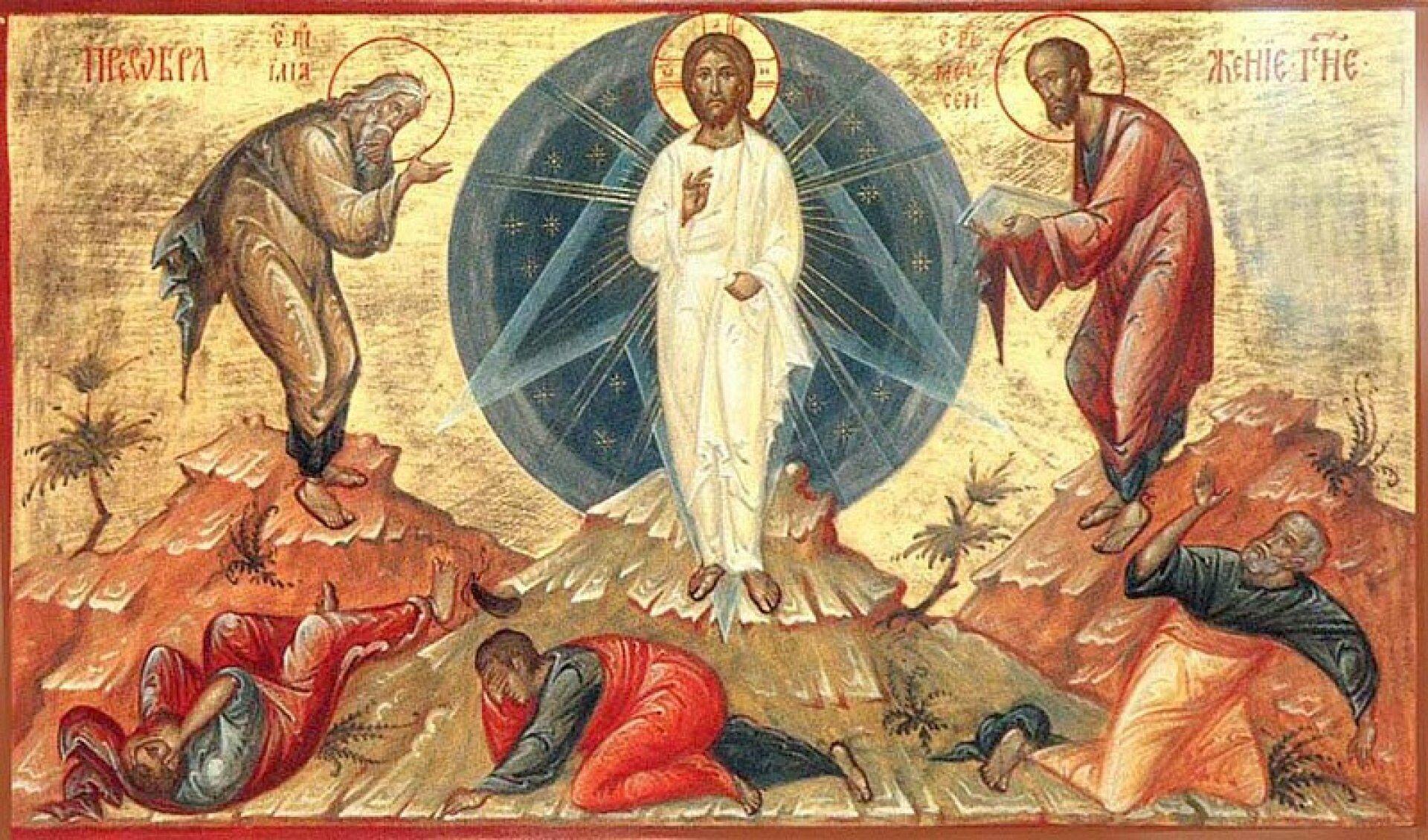 Преображення Господнє вважається третім святом після Різдва та Великодня