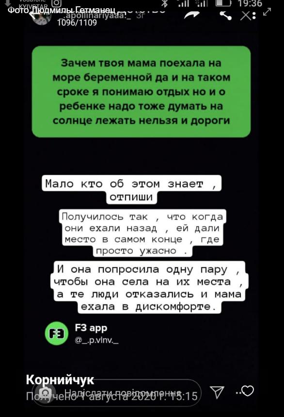 На Днепропетровщине новорожденную малышку не спасли из-за плохих дорог