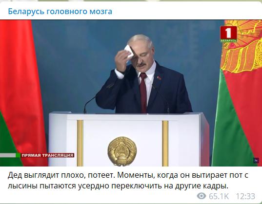 В сети обратили внимание на вид Лукашенко во время выступления: был бледен, потел и срочно сбежал