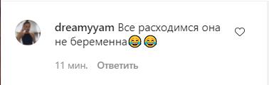 Дружина Преснякова відреагувала на чутки про другу вагітність