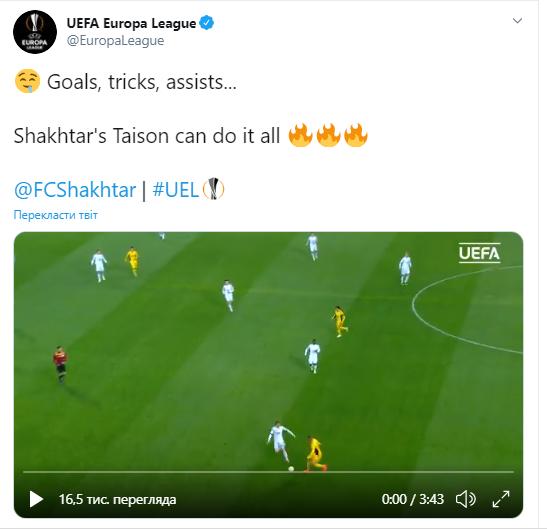УЕФА показал лучшие действия Тайсона в Лиге Европы