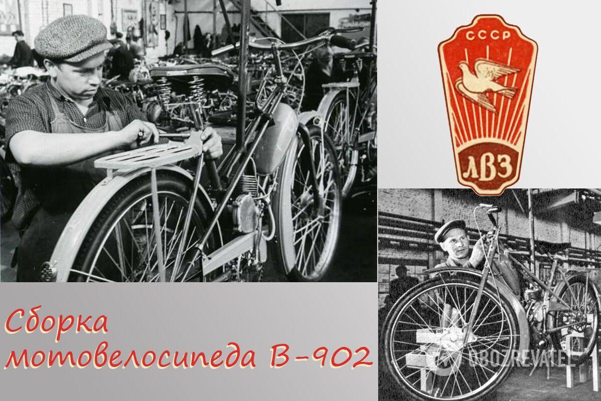 Сборка мотовелосипедрв ЛВЗ В-902 на заводе во Львове. Фото: