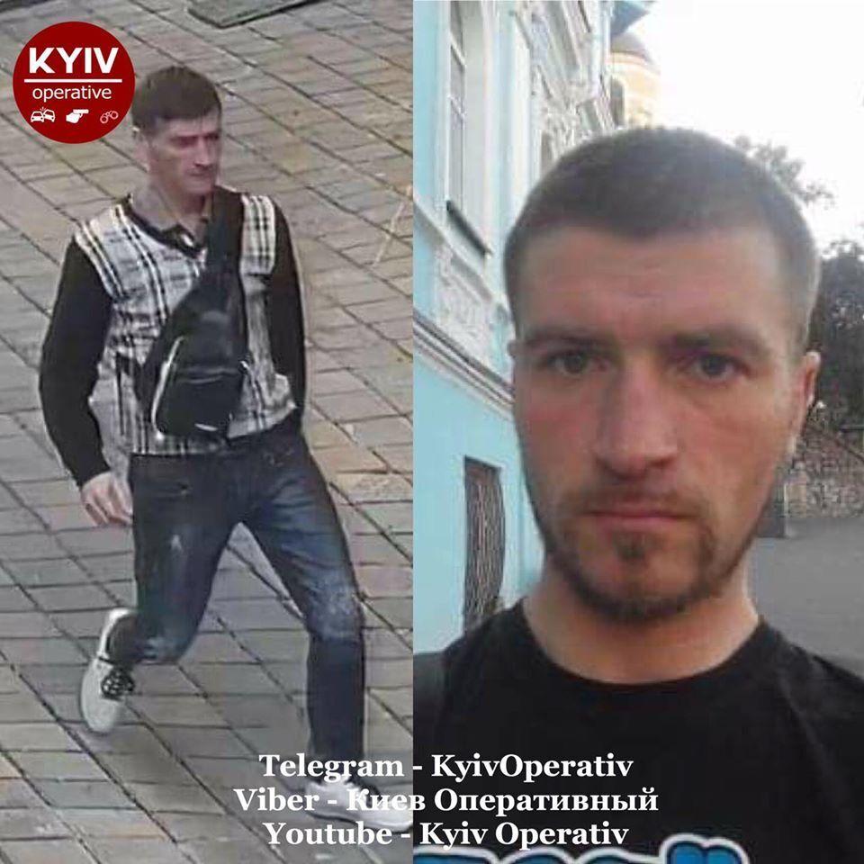 У Києві зник Геннадій Погорелов