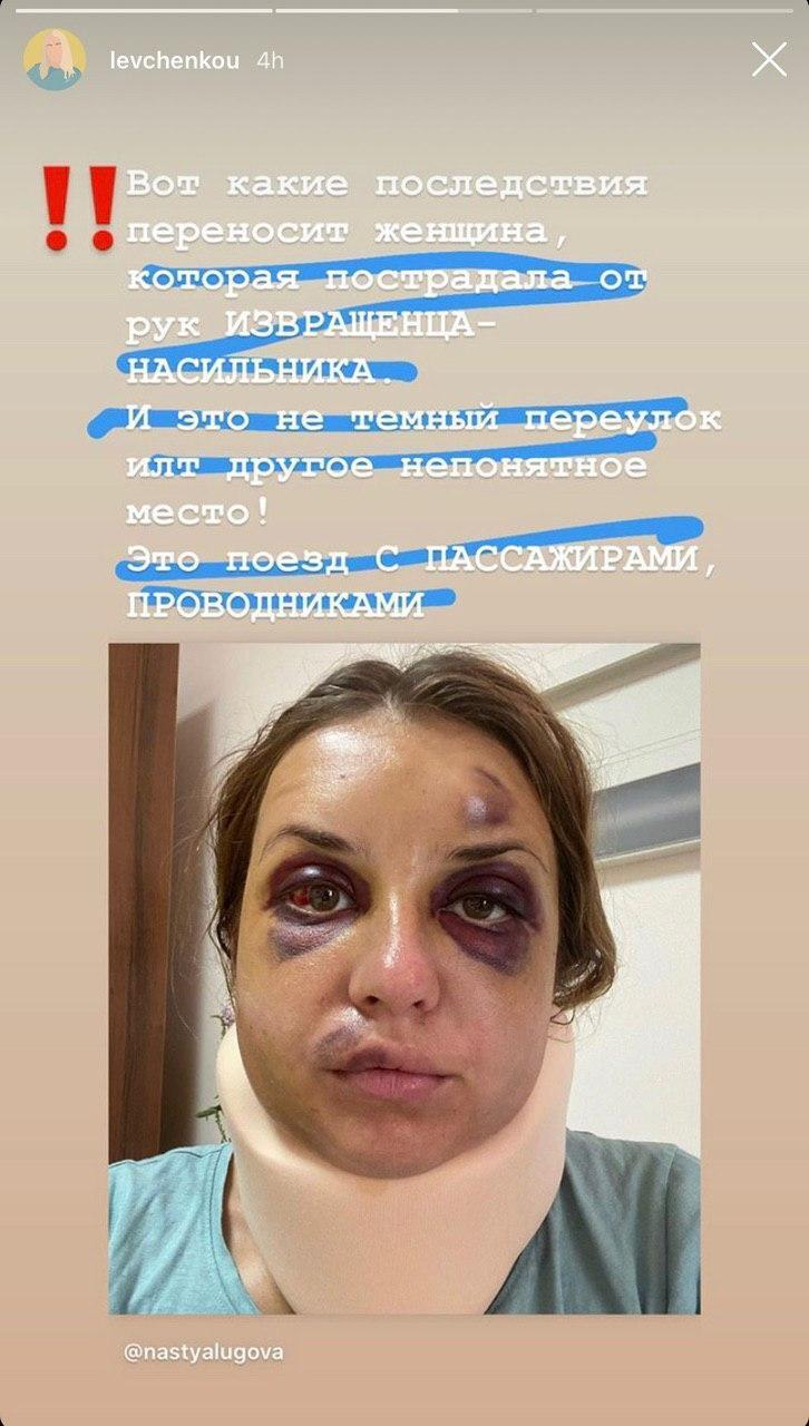 Юлія Левченко розповіла про небезпеку, про яку ми можемо не здогадуватися