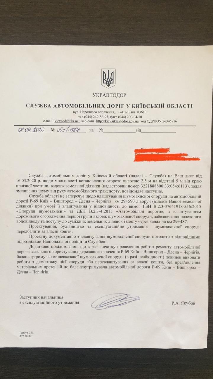 Наумов опроверг информацию о причастности к бизнесу сына