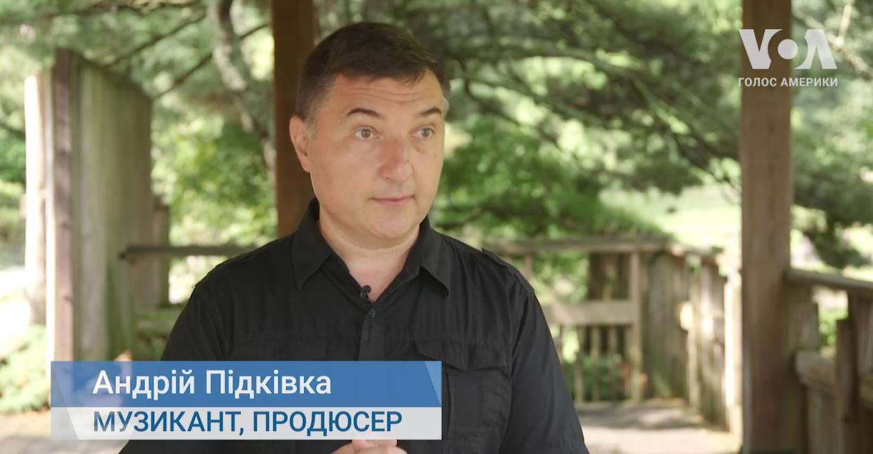 """Андрей Пидкивка помог создать саундтрек к сериалу """"Чернобыль"""""""