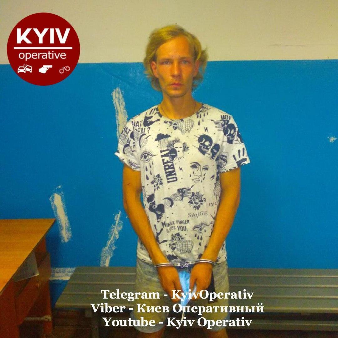 У Києві спіймали підозрюваного у зґвалтуванні. Фото