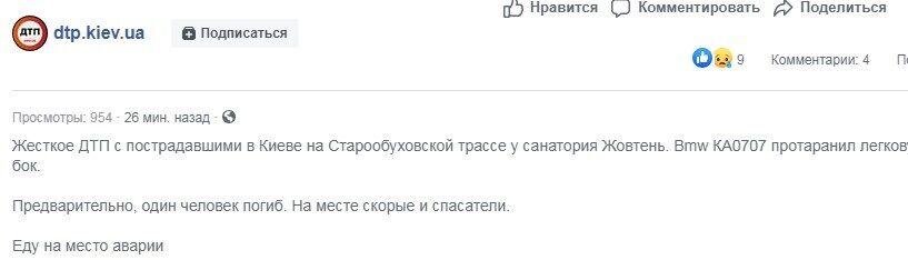 Facebook dtp.kiev.ua