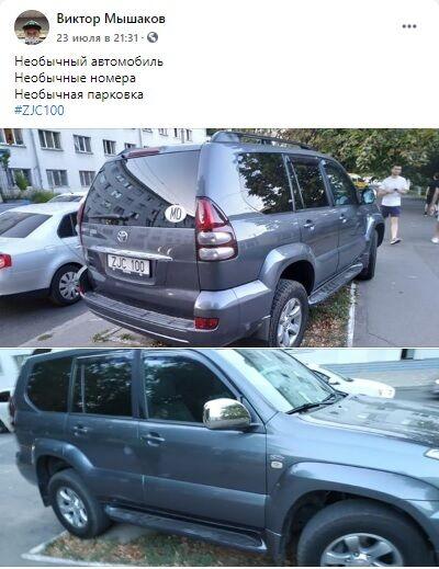 Герой парковки в Одесі, який прибув з ПМР.
