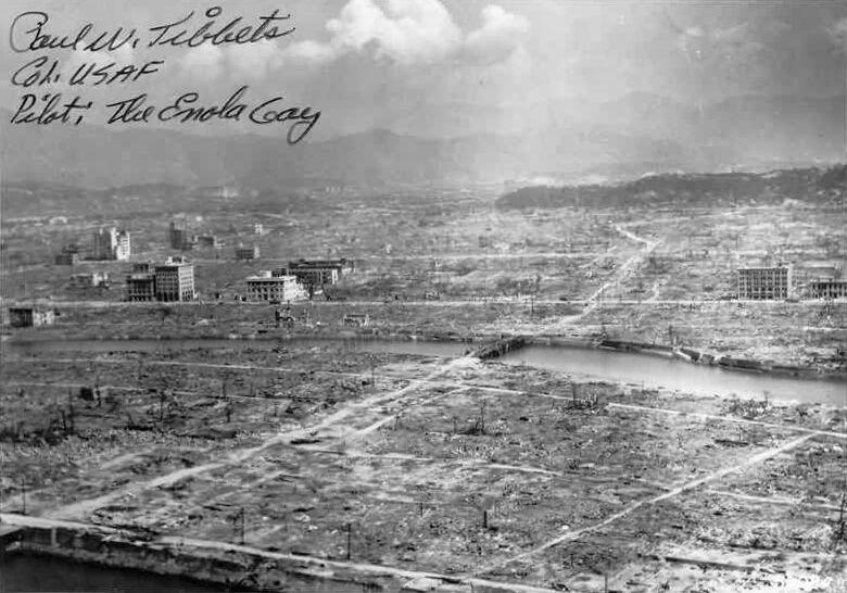 Хіросіма після ядерного вибуху