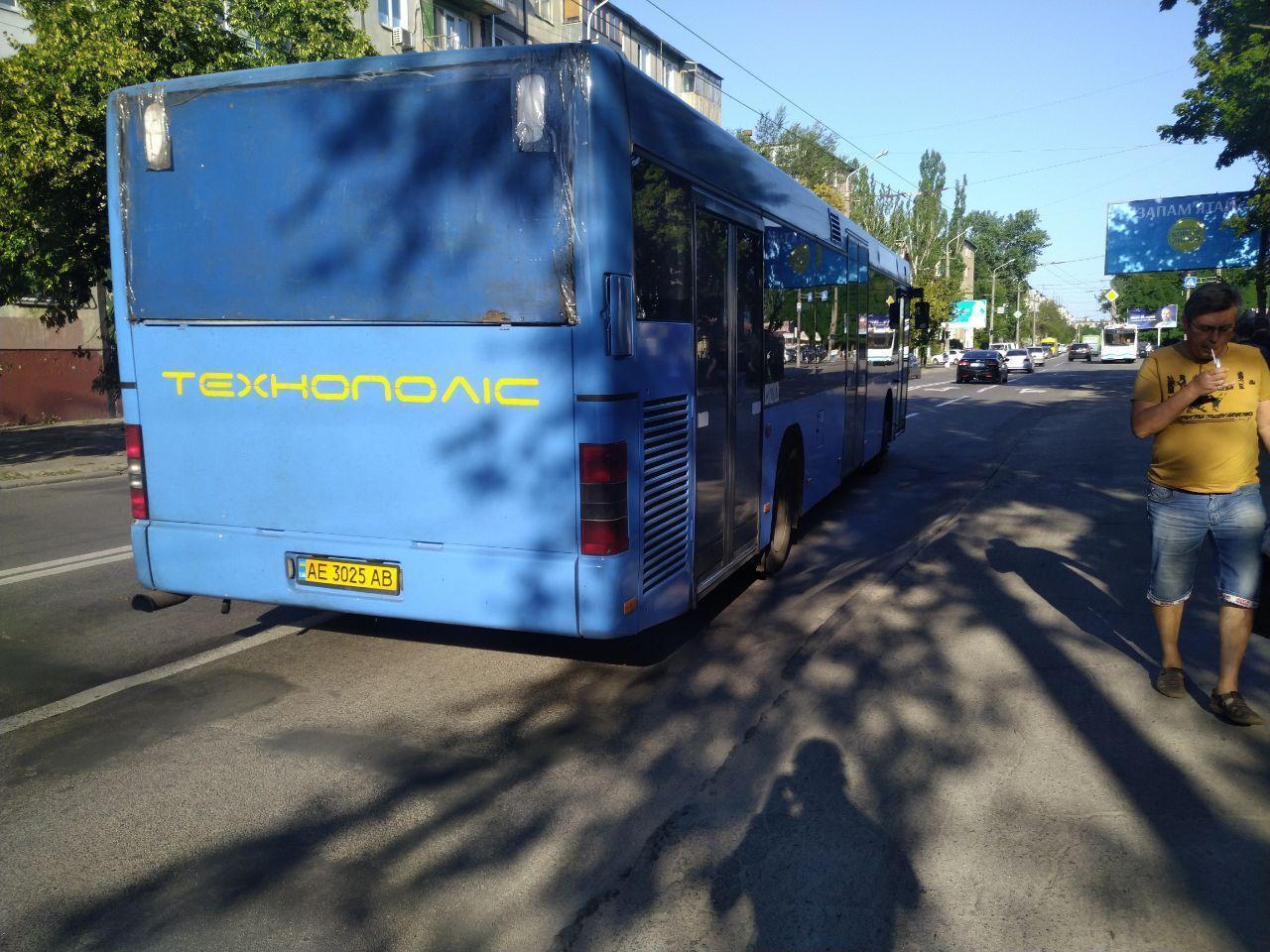 У Дніпрі маршрутник відмовив ветерану АТО в безкоштовному проїзді