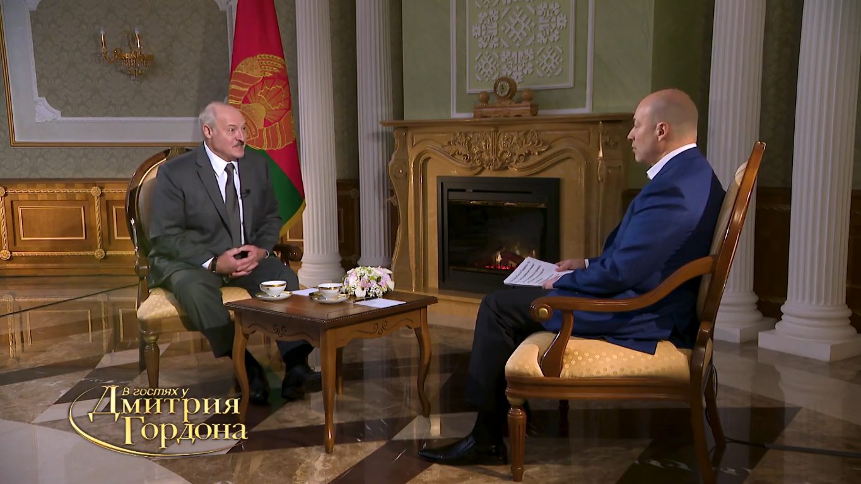 Лукашенко и Гордон